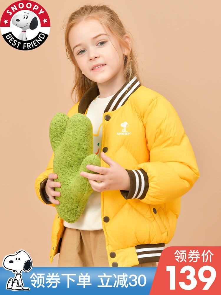 Snoopy jaqueta leve meninos meninas bebê meio curto outono e inverno uniforme de beisebol novas crianças grandes filhos de