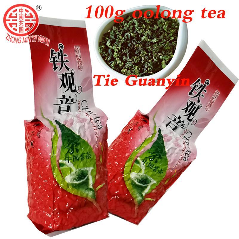 2020 Новый чай Arci Tieguanyin Oolong Чай 100 г / Упаковка Зеленый Здоровье Чай + Бесплатная доставка