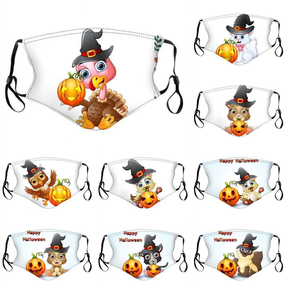 Abóbora DHL de protetor de proteção crianças dos desenhos animados festa de halloween festa de máscaras rosto reutilizável máscara facial lavável para childdx1z1c