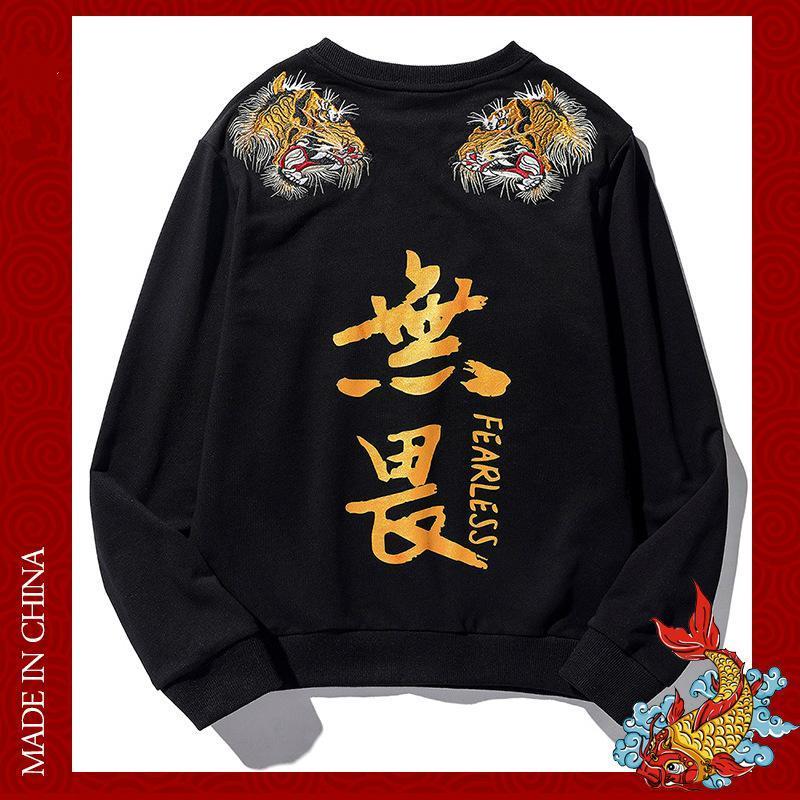 Erkekler Çin Moda Kaplan İşlemeli Pamuk O-Yaka Gömlek Japon Streetwear Kadınlar Casual Tee Triko Kazak Hoodies Tops