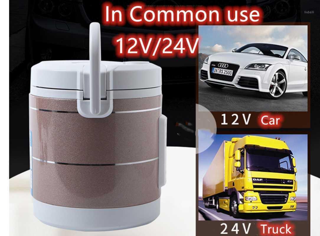 12V 24V Мини рисовая плита 1.6L Автомобильные грузовики Электрические супы Каша Cooking Machine Steamer Warter Fast Отопление Обед Box1