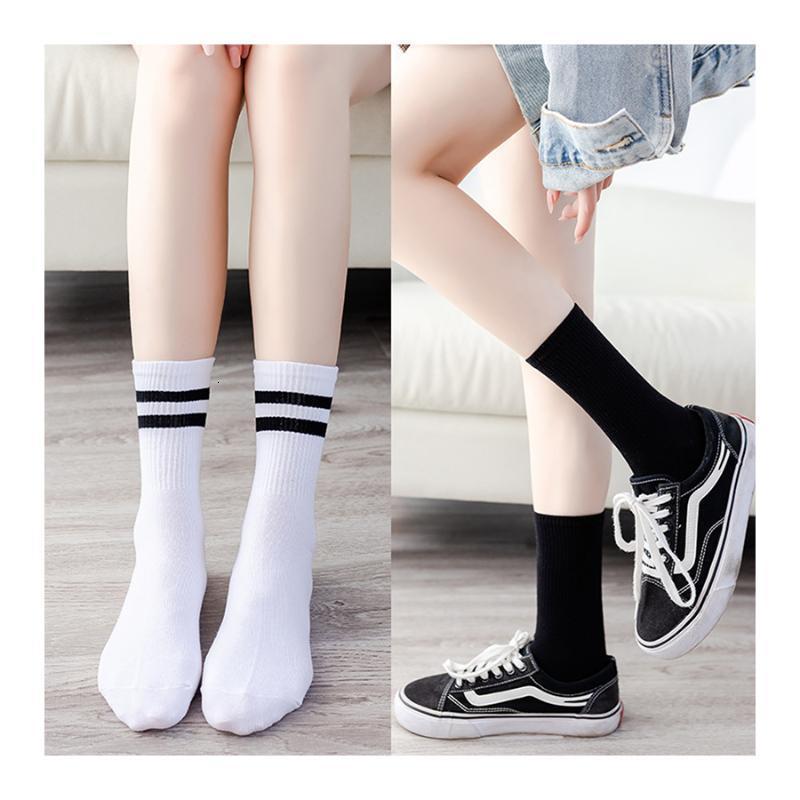 Schwarz Weiß Socken Frauen Baumwolle Massivfarbe Streifen Lässige Crew Socke Standard Dicke Frühling Sommer Herbst Größe 36-40