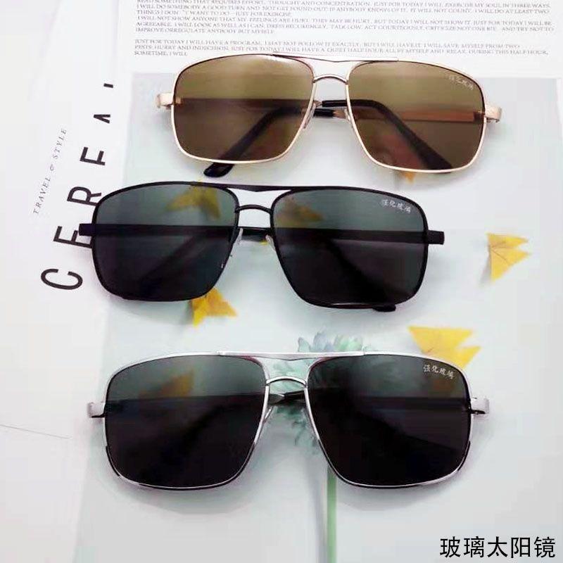 Procurando por óculos de sol no leste, e as pessoas generosas, óculos de sol da moda, vidro novo, lentes quadrados masculinas, 2020