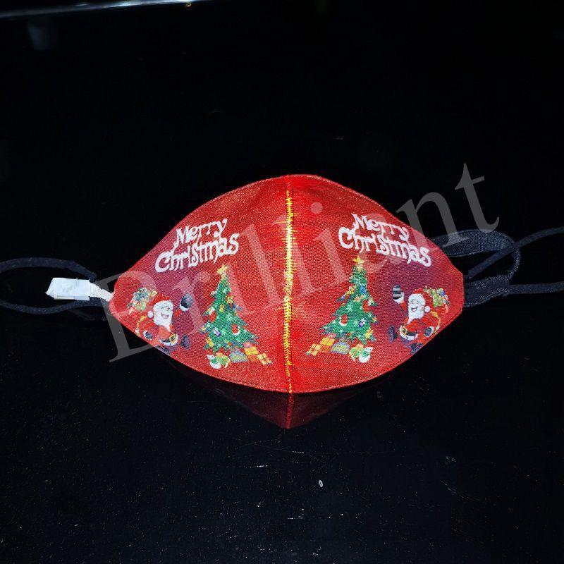 Cadılar Bayramı Masquerade Rave Çocuk maskeler Parlayan LED Yüz Maskesi değiştirme Noel Parlak Maske 7 Renk