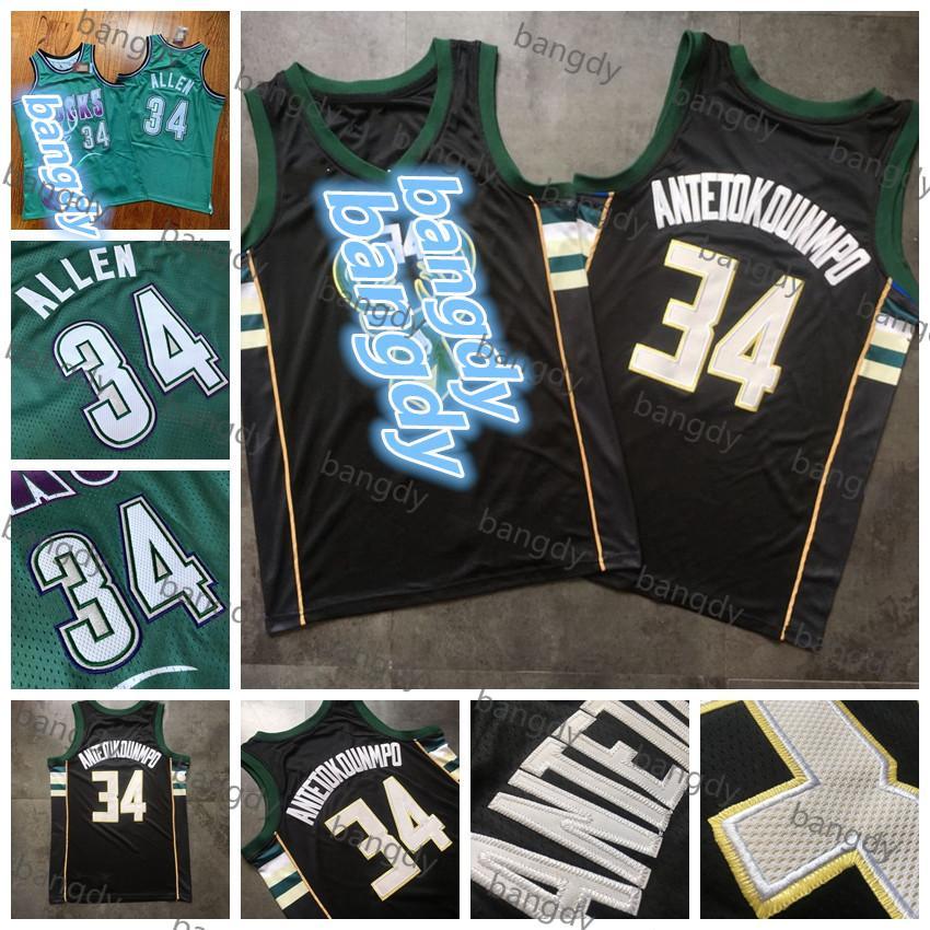 Mitchellness Basquetebol Mens Giannis Antetokounmpo Jersey 34 Ray Allen Vintage Dense Au Tecido Malha Embroidery Logotipos Costurado