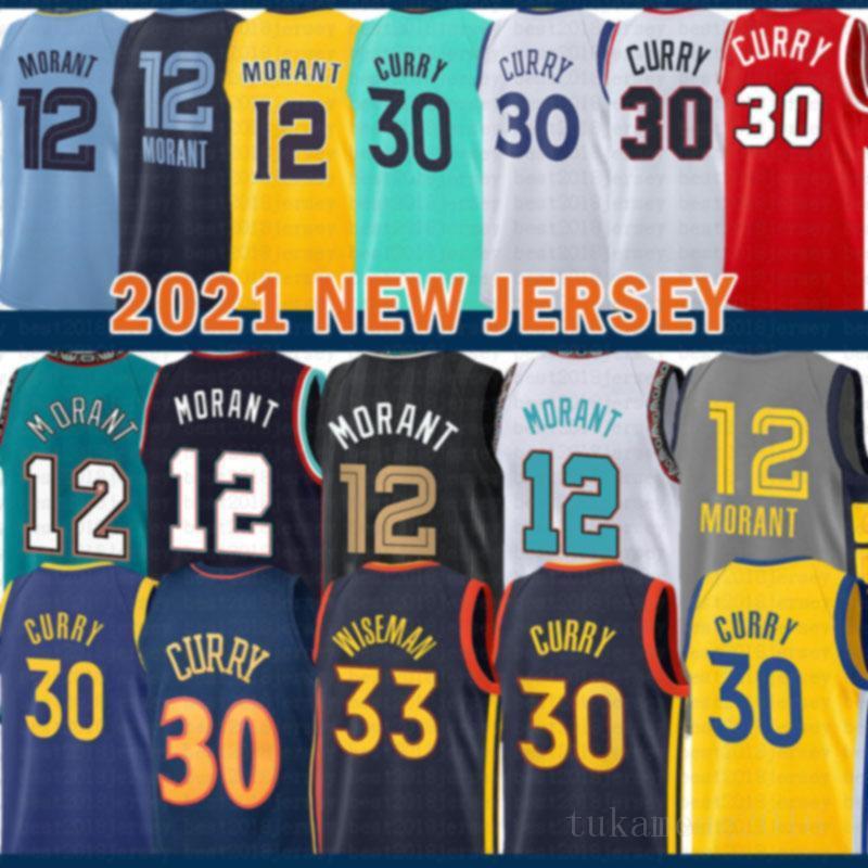 2021 جديد JA 12 كرة السلة جيرسي ستيفن 30 كاري رجل جيمس 33 Wiseman Draymond 23 الأخضر الشباب أطفال Klay 11 Thompson