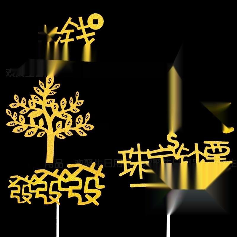 ryI34 con powderflagmoneyhand flash de oro agobiante decorationcoin árbol de plug-in de flash de la torta de decoratio Cakegold con powderflagmoney pastel de hacinamiento