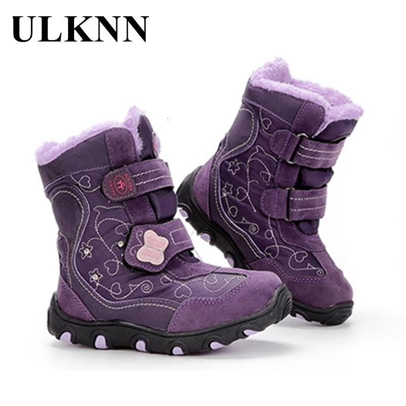 ULKNN طفولة الثلوج في فصل الشتاء أحذية للطفلة أحذية كيد بنين أزياء زائد المخملية الدافئة للماء عدم الانزلاق الحذاء TPR الأرجواني