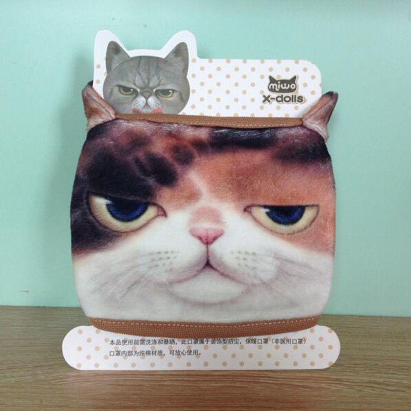Lindo precio de fábrica de algodón dibujos animados polvo a prueba de polvo máscara de gato personalidad lavable para mujeres hombres cara boca máscaras fiesta diy de 1 r8uc9