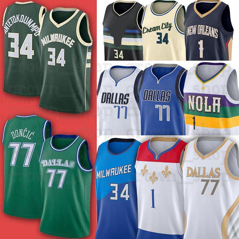 2021 Doncic Antetokounmpo Giannis Luka Nova Jersey Zion Lonzo Williamson Ball Basketball Jerseys