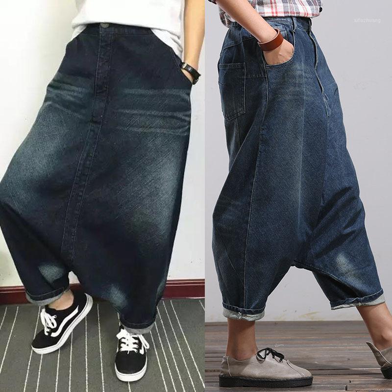 Женские джинсы Одна рубашка с водяным прилив женщину Свободные Харна рухнуло Будут промежность брюки бездом