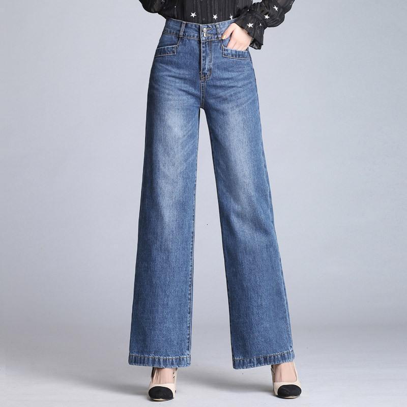 Высокая талия Широкие джинсы Женские Женские Свободные джинсовые голубые лодыжки Элегантный прямой Push Up Boyfriend Jeans для женщин плюс размер