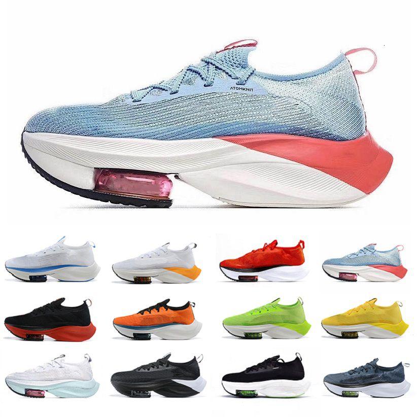 2020 Blu navy zoomx successivo% Mens Scarpe da corsa Triple Black Bianco Lime Blast Uomo Donne formatori Sneakers sportivi Chaussures Zapatos