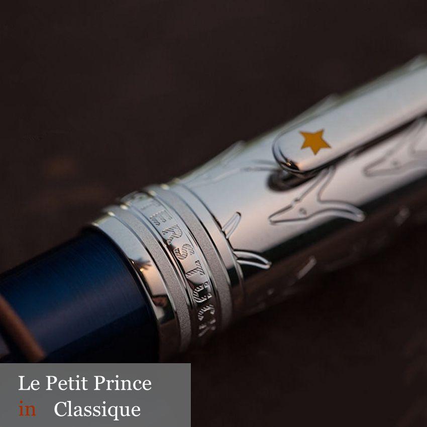 2021 Montt leer MSKT le Petit Prince Classique Rollerball Kugelschreiber Silber Metallkappe mit tiefblauem Edelharzfass für Geschenk