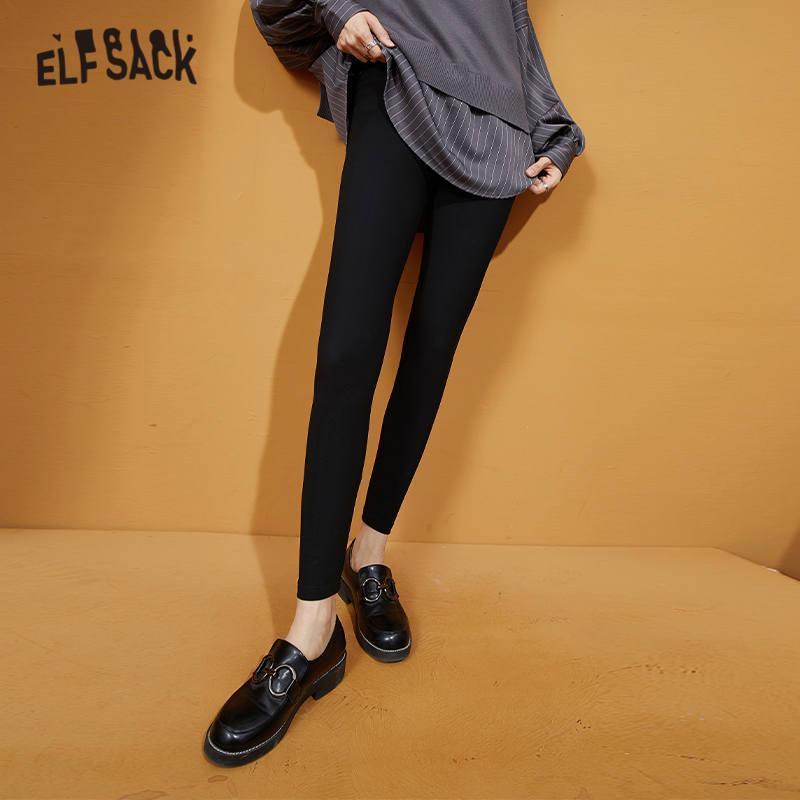 ELFSACK Schwarz Minimalist dünne Frauen Hosen 2020 Herbst ELF reine hohe Taille koreanische Damen, grundlegende tägliche Bleistift-Hosen