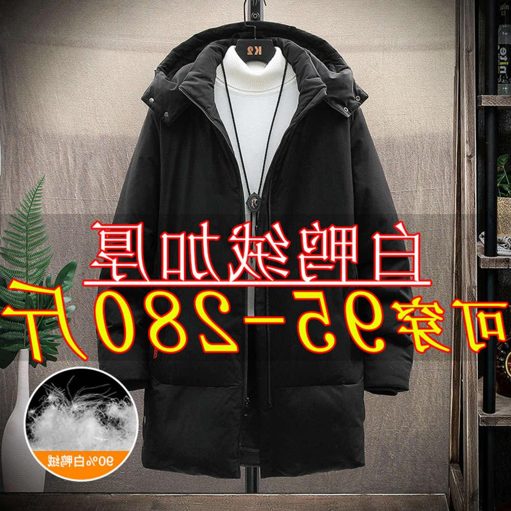 Down jacket men's 2020 winter new middle long fashion loose and size fat plus thick tooling coat