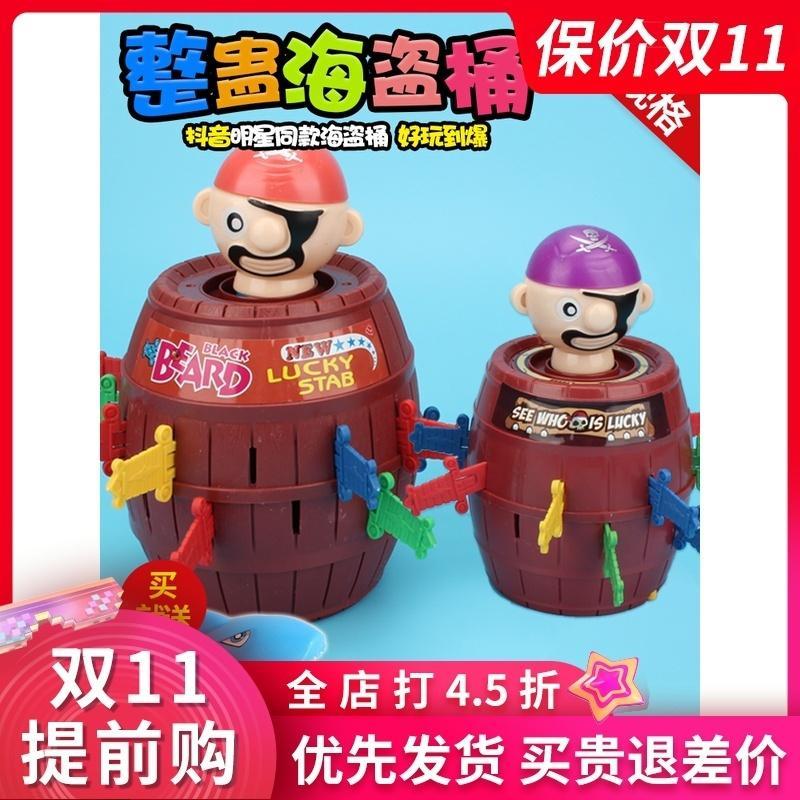 Kreative Trick Elternkind Party Tischspiel Onkel Eingesetzte Schwertfass Pirat Dekompression Spielzeug