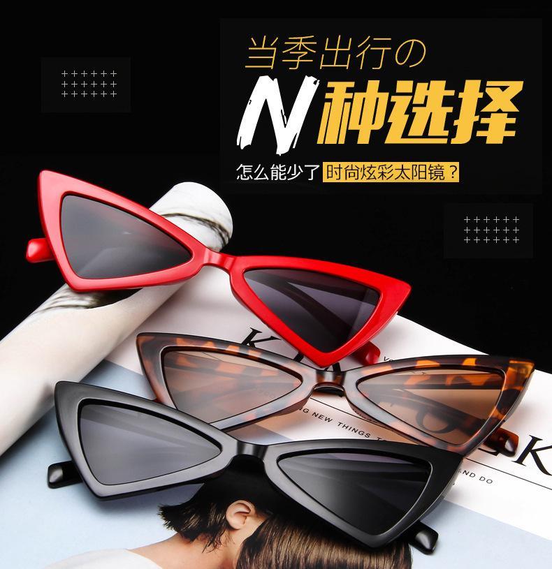 FF aynı siyah beyaz üçgen Göz Güneş gözlükleri, leopar desenli Kedi kulakları ve güneş gözlüğü veliaht prens