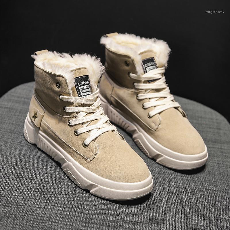 الأحذية الغسوة عارضة المرأة المشي أحذية المطاط وحيد الدانتيل يصل الثلج منصة الدافئة القطن الجلد المدبوغ الكاحل قصيرة