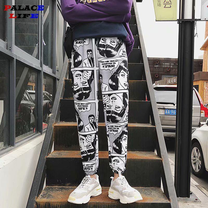 Свободные спортивные повседневные брюки мужские комиксы печати Древесины брюки эластичные талии бегуны брюки мужские хип-хоп повседневные брюки C1031