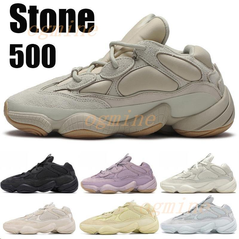 Kanye West 500 Desert Rat running shoes Bone White Utility black Stone Soft Vision Sport sneakers Blush Moon Yellow Salt trainers boots 4dd4
