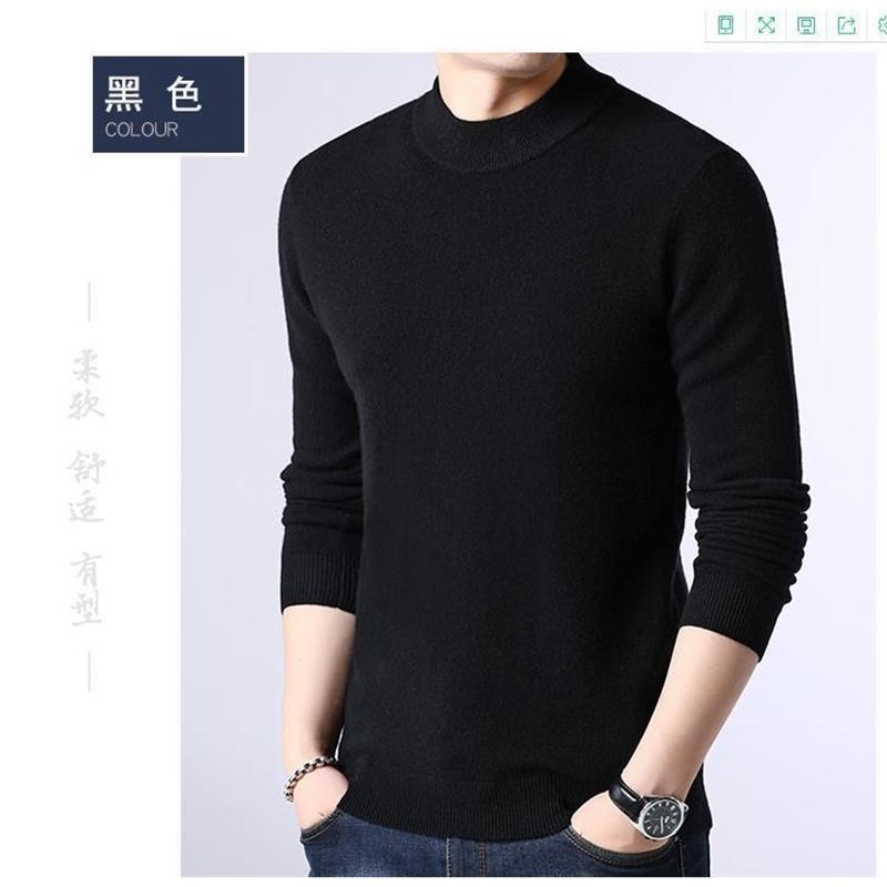 Мужские длинные рукава новые осенние зимние свитера воротника 077 201125