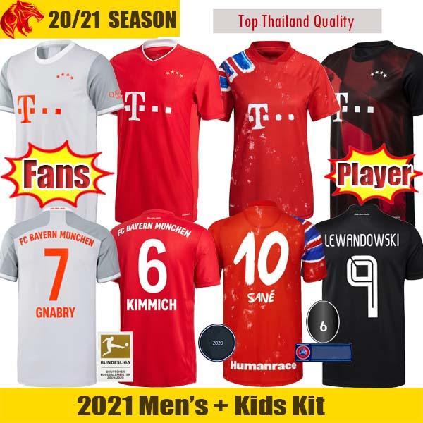 20 21 Bayern Munich Футбольные майки SANE LEWANDOWSKI Версия для болельщиков и игроков Bayern MULLER GNABRY PERISIC Футбольная рубашка Mens Jersey Kids Kit