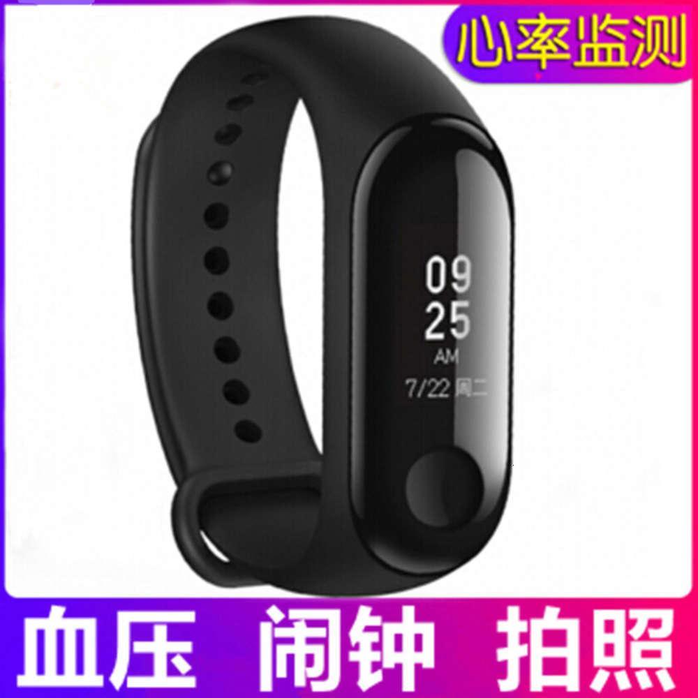 M3 ist geeignete Hirse-Armband 3 Generationen Bluetooth-Touchscreen wasserdichtes Sportgeschenk für Männer und Frauenjk