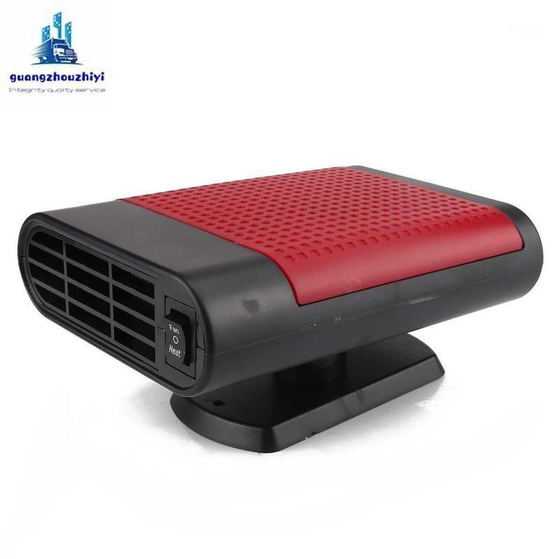 Car Fans Winter Heating Heater Fan Blower Windshield Snow Defrost Fogger Auto Parts 12V/24vCE Certification.1