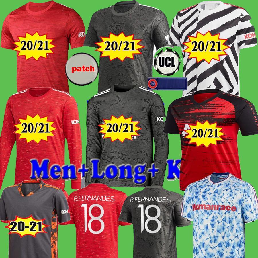 مانشستر 2020 2021 موحد UTD جيرسي لكرة القدم قبل المباراة التدريب دعوى قمصان VAN DE BEEK كافاني FERNANDES كم طويل لكرة القدم 20 مجموعة 21 رجل