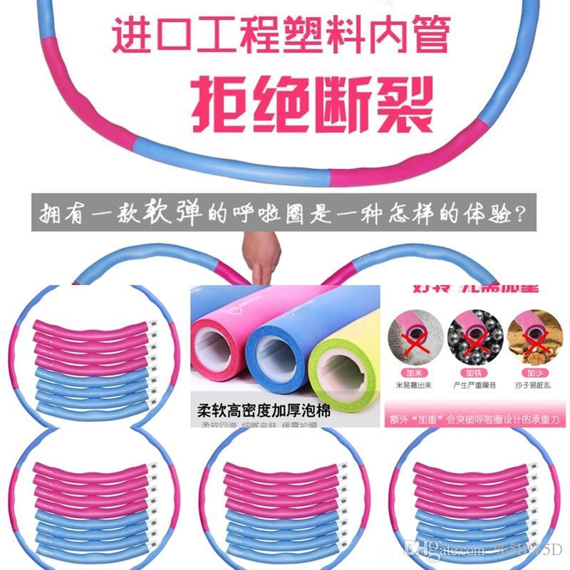 31Z2 Accessoires Multicolor Souche Souche Préparation Tassel Keychain pour Hula Fashion Key Sac Hula Hoops) Hula Hoop Chaîne de plein air