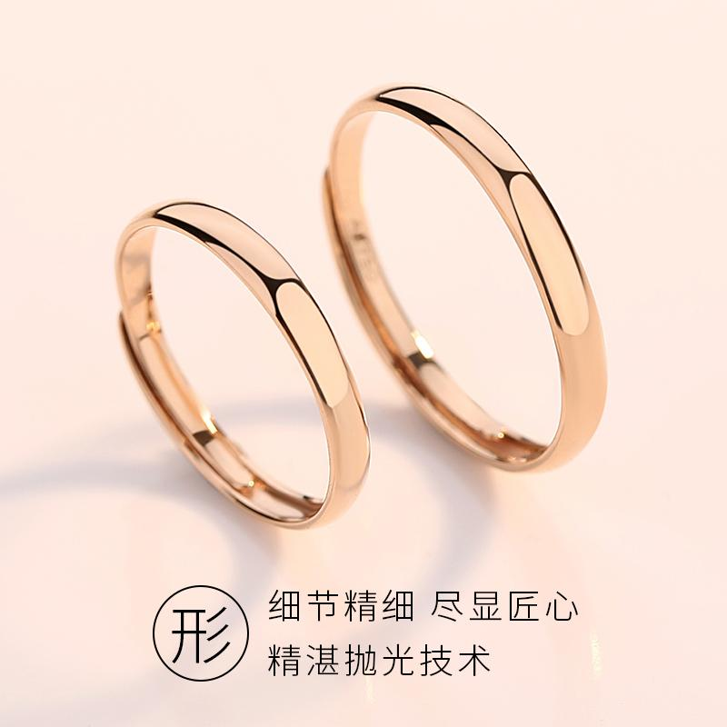 18K Rose Gold Ring Platin Frauen Ring Plain Gold-Paare Ring Farbe Gold Schwanz Platinum Mens Öffnungs Pair Einfach