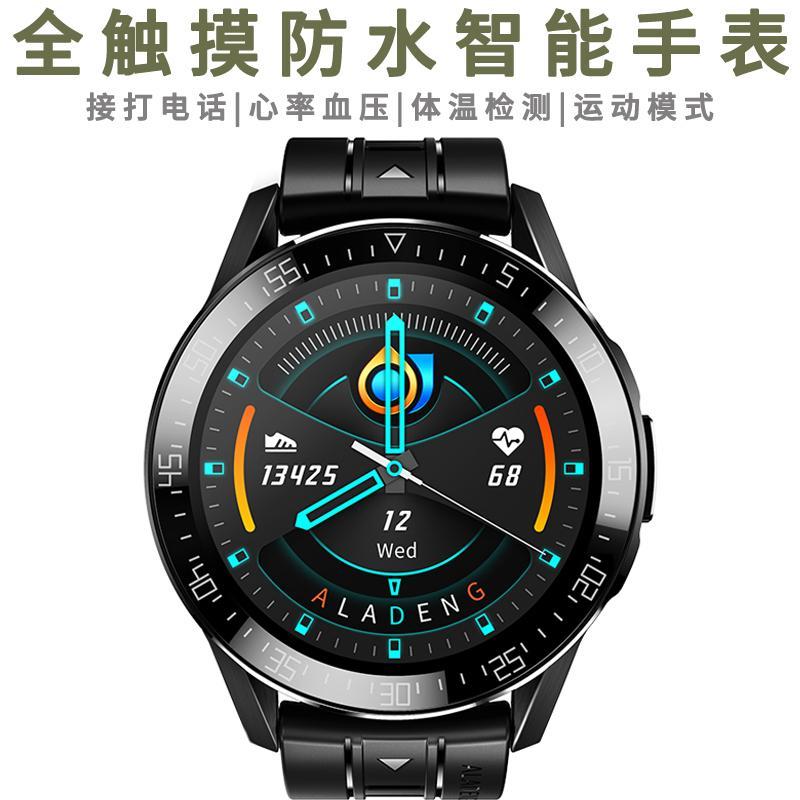 Huawei Téléphone mobile Universal Smart Sports Watch GT2 Adulte Hommes et Femmes peuvent répondre aux appels Bluetooth Multifonctionnel Récompense cardiaque