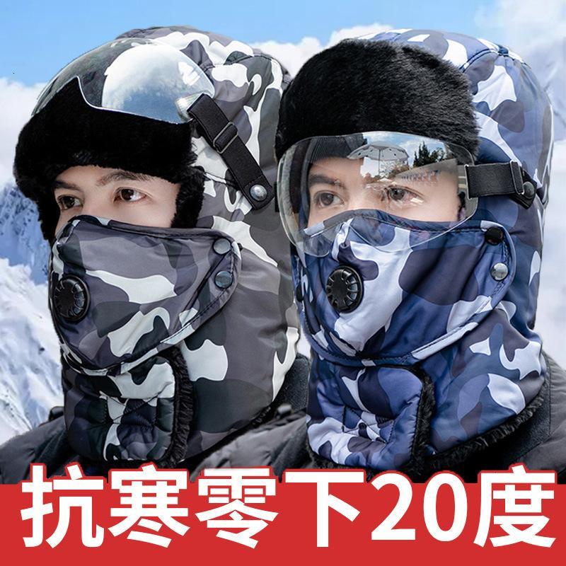 Neue Camouflage Lei Feng Hut Herren Herbst Winter Neue Maske Baumwolle Kinder Nordost Kälte und Winddicht Reiten Ohrkappe