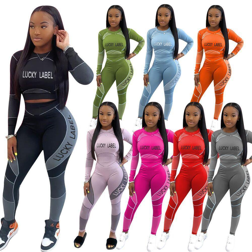 Women Tracksuit Two Pieces Set Sexy Slim Positioning Letter Printed Long Sleeve Pants Laides New Fashion Leisure Sports Suits Sportwear 2020