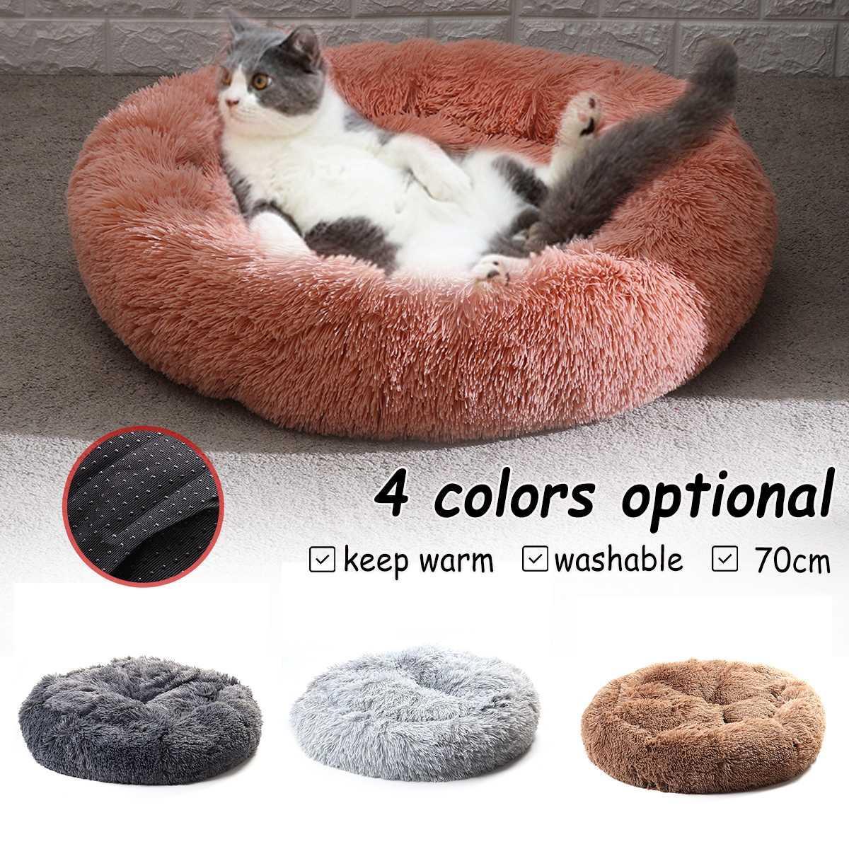 70cm Küçük Orta Köpekler Kedi Uzun Peluş Kış Köpek Kennel Köpek Mat Yatak Lounger Sofa için Polar Köpek Yatak Yuvarlak Pet Yastık Isınma