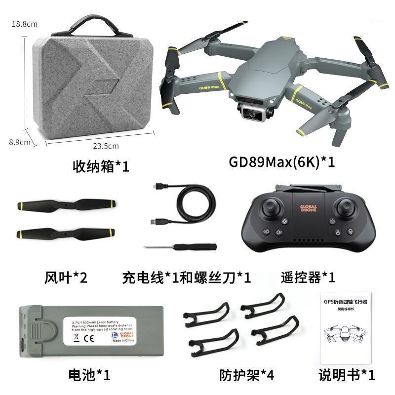 GD89 Max GPS Drone 6K Caméra HD Quadrocoptère Exa Max avec Gimbal Réglable Quadcoptère Mini Suivez-moi Drones RC Obstacle Drone1