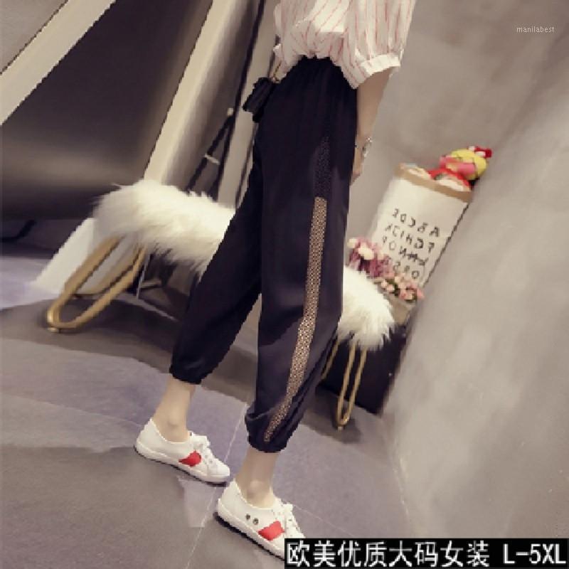 4XL негабаритные женские гаренные брюки на стороне мокрые видят через лето черный карандаш брюки повседневный Kawaii Harajuku Jogger брюки девочек1