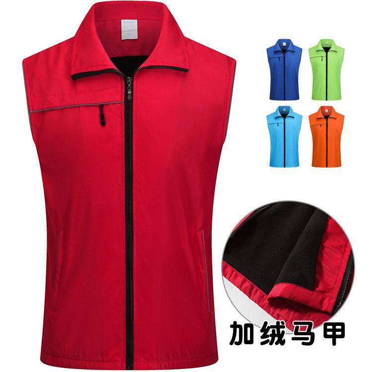 Activité bénévole advertisement advertisement usine vêtement travail travail rouge peluche homme gilet occasionnel