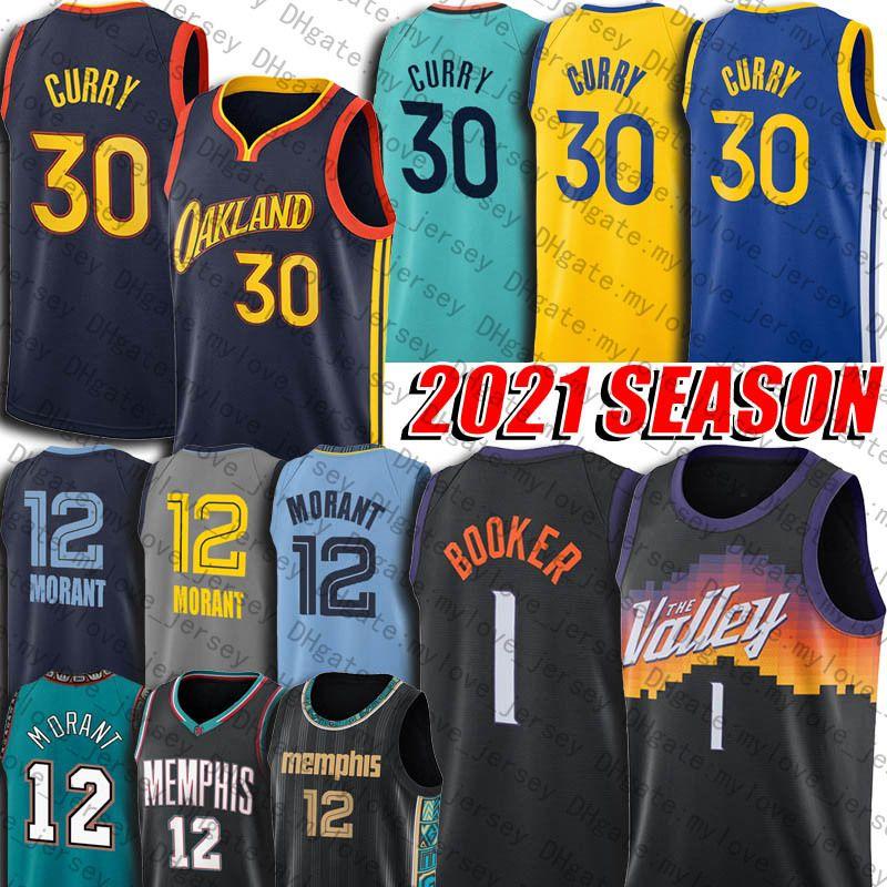 Devin 1 Booker Jersey Chris CP3 Paul Jerseys Stephen 30 카레 저지 JA Morant Jersey 2021 시즌 도시 스티브 찰스 Nash Barkley Uniform