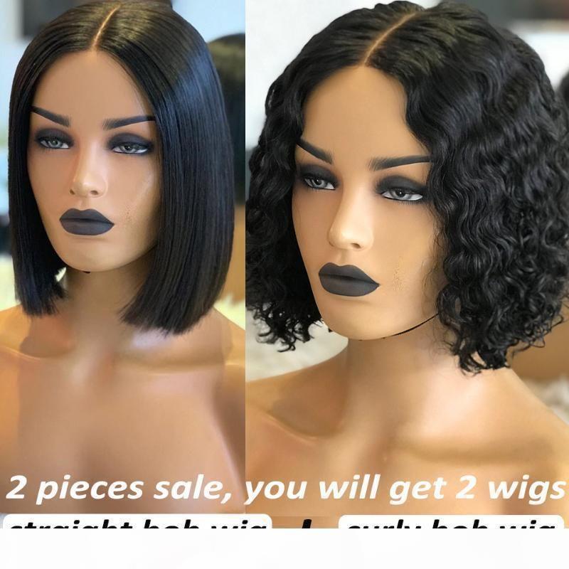 2 Stücke Bob Lace Front Perücken für Frauen 150% Dichte Brasilianische Remy Courly Human Hair Perücke Ombre Braune Spitze Front Front Human Hair Perücken