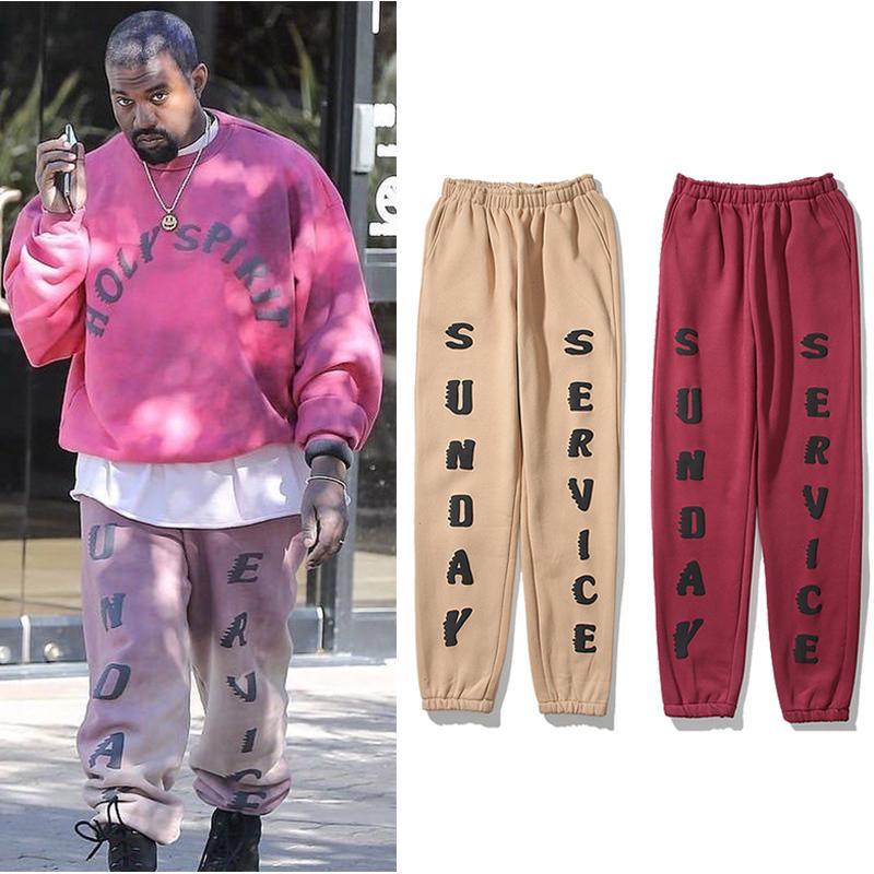 Kanye West Pazar Servisi Polar Sweatpants Erkekler Ve Kadınlar İpli Hip Hop Gevşek Rahat Pantolon Harajuku Büyük Boy Baggy Pantolon X1228