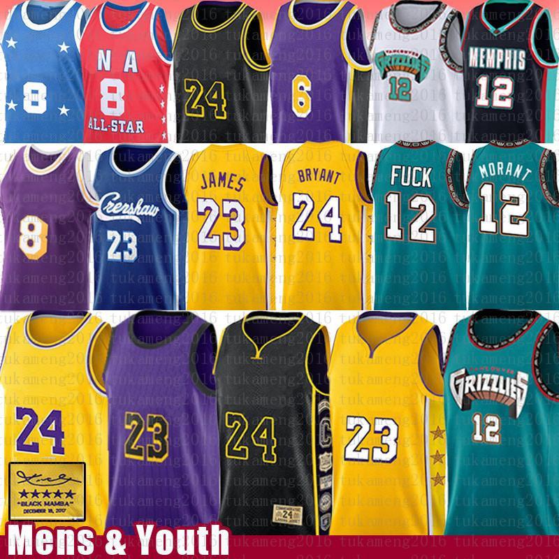 LeBron James 23 6 Ja 12 Morant pallacanestro Jersey Los Angeles Grizzlie Bryant Shaquille 8 Earvin 32 Johnson O'Neal Anthony Kyle Davis Kuzma