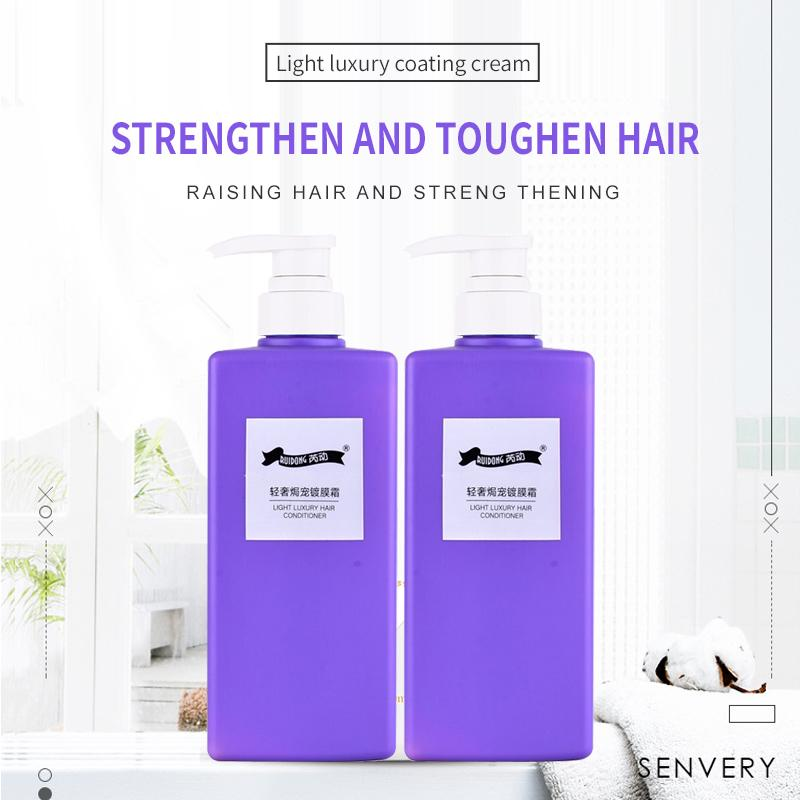 Rui moving hair film to improve gloss repair and dyeing smooth easy to comb hair hair film