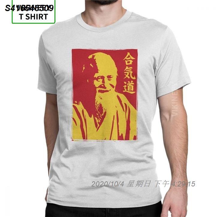 Erkekler Morihei Ueshiba Kısa Kollu Giyim Baskılı Grafik Tee Gömlek Pamuk Mürettebat Boyun tişörtler 473510 için Aikido Benzersiz Tişörtlü
