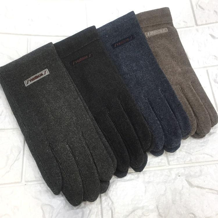 Rainbow Butterfly gloves men's spring autumn winter thin cotton cloth comfortable and breathable BLACK THERMAL touch screen anti slip