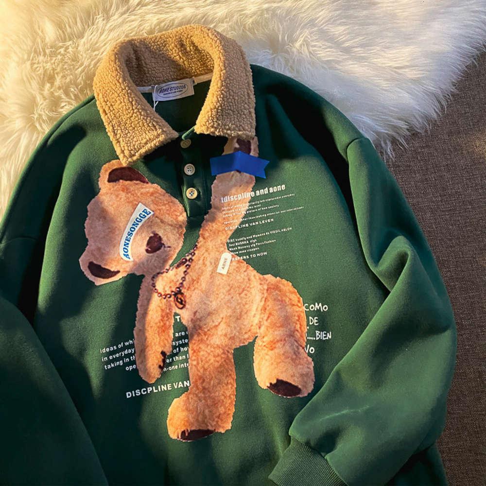 Coreano Dongdamen Maglione Cashmere Maglione da donna Polo da donna Lazy Wind Big Size Giacca pullover