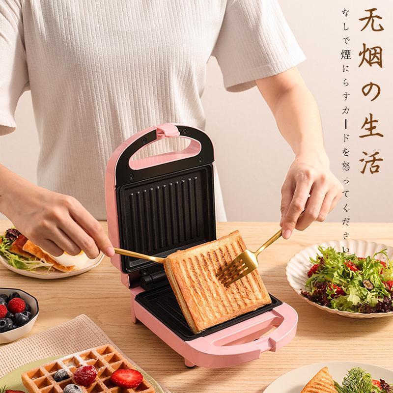 Genauem Sandwich Maker Mini Kleiner Frühstückshersteller nach dem Mittagessen genießen Sie das Leben