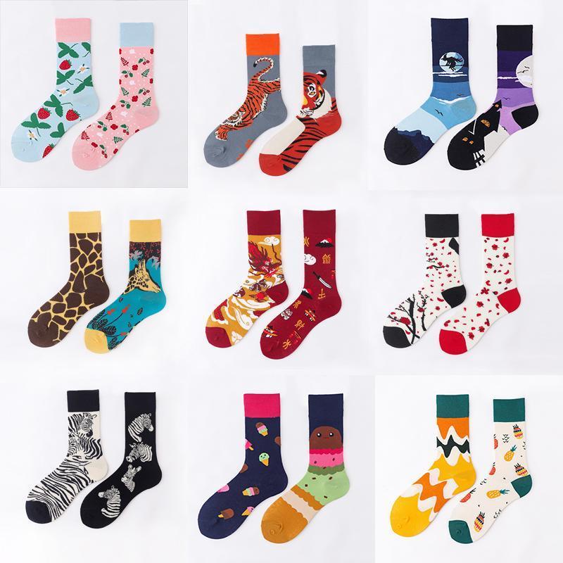 Dibujos animados de moda Harajuku divertido lindo de los pares del otoño del invierno de algodón AB Happy Socks regalos para los hombres Calcetines Crew ocasional feliz mujeres del calcetín