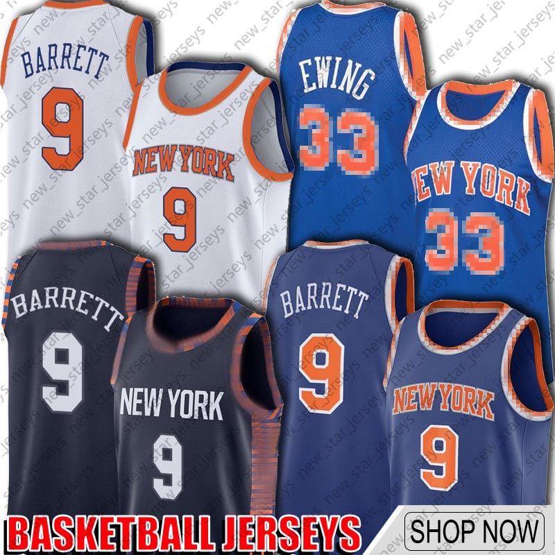 RJ 9 Barrett Jersey Patrick 33 Ewing Formalar Trier 14 Allonzo Jersey New YorkKnicksFormalar